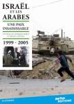 Israël et les arabes