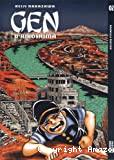 Gen d'Hiroshima, tome 02